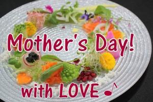 ハーブのサラダ 母の日