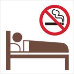 「水上高原ホテル200」全客室禁煙化のお知らせ